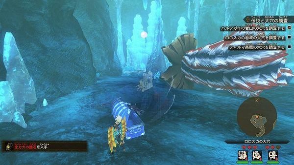 《怪物猎人物语2》情报攻略——洛洛斯卡大坑的怪物和宝箱