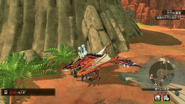 《怪物猎人物语2》情报攻略——东拉穆努沙漠的怪物和宝箱
