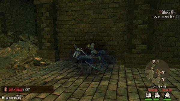 《怪物猎人物语2》情报攻略——拉穆努古塔的怪物和宝箱